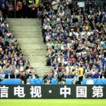 Hisense qu'elle parrainera l'UEFA Euro 2016